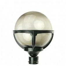 Losse bollamp - Verlichte bol - Rookglas lamp - Ø 25 cm